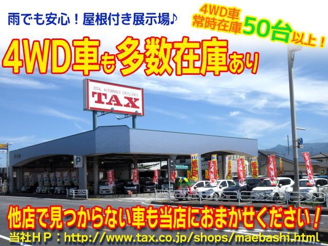 X SAIII ナビTV 届出済未使用車(2枚目)