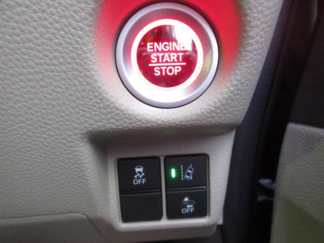 ボタン一発でエンジン始動!キーレスプッシュスタート 衝突軽減ブレーキ 車線逸脱抑制 前後方誤発進制御 先行車発進お知らせタイヤのスリップや横滑りを抑えるVSA