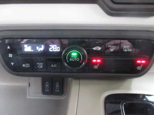 オートエアコン フロントシートヒーター