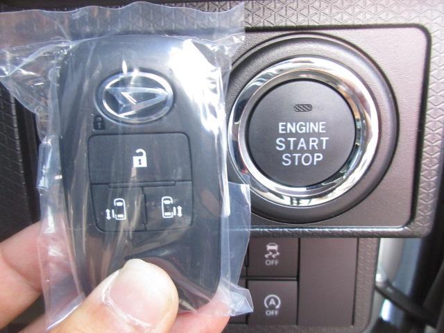 ボタン一発でエンジン始動!キーレスプッシュスタート