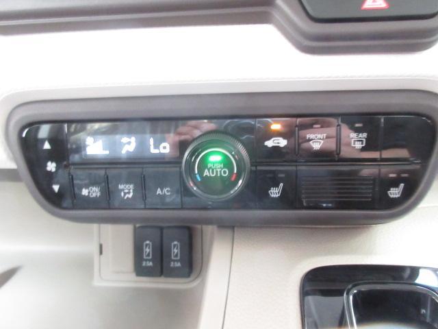 オートエアコン 運転席&助手席シートヒーター