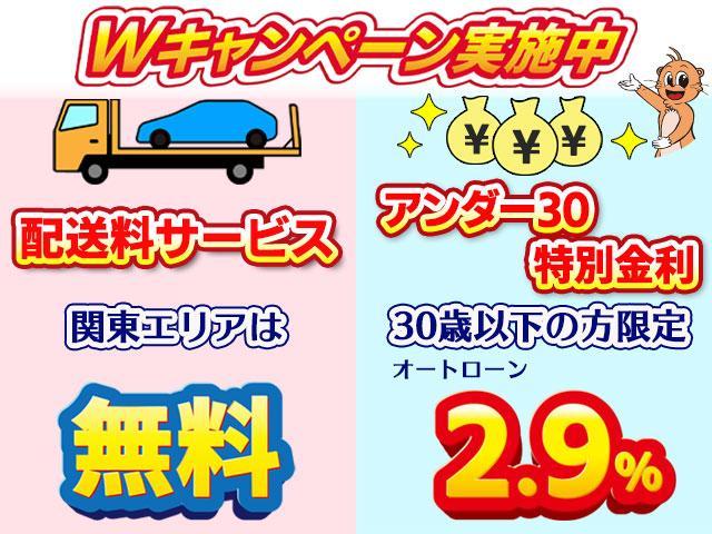 ハイブリッドFZ セーフティP ナビ新品(4枚目)