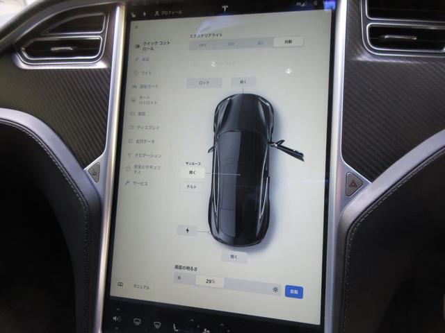 大型17インチのタッチパネル!アップデートにより最新のバージョンに更新済みです。加速モードも4段階になりました!コンフォート・スポーツ・インセイン・インセインプラス!!