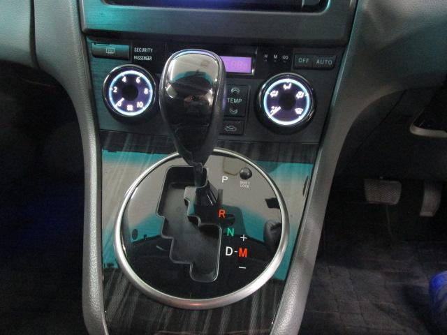 エアリアル 4WD(11枚目)