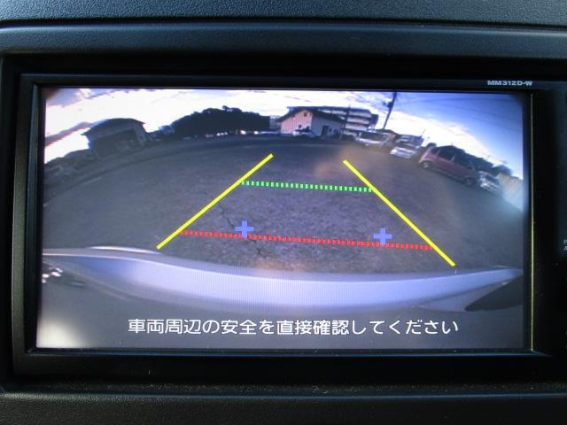 12S Vパッケージ バックカメラ ETC(11枚目)