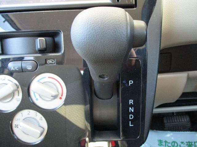 燃費も高評価のCVT搭載車♪♪当社整備士による販売前の点検・試運転済み!