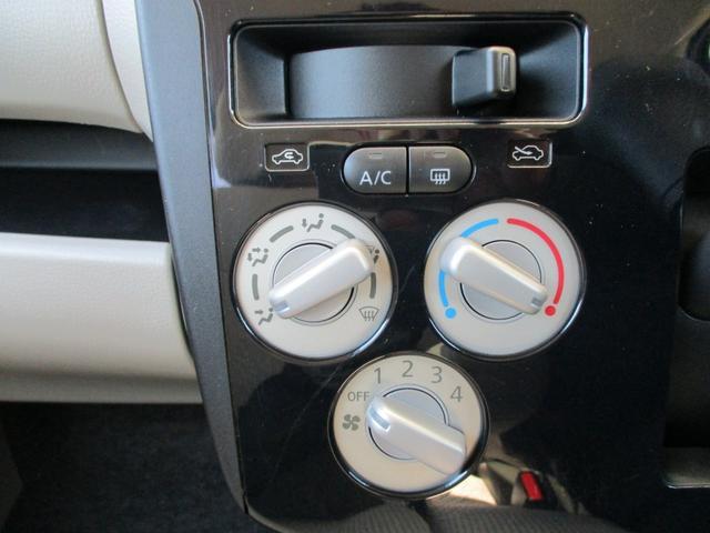 操作簡単なダイヤル式エアコン!暖房、冷房も効いてます!作動点検済み!