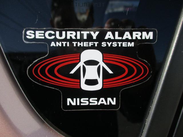 純正オプション、セキュリティアラーム搭載!鍵をこじ開けられた際にホーンが鳴って犯人撃退!