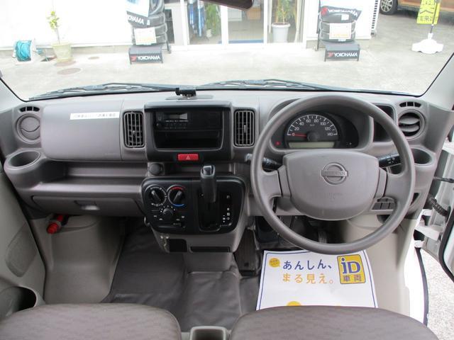 DX 4WD ハイルーフ 純正フォグ(12枚目)