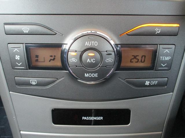 スイッチ一つで車内を快適な温度に保つAUTOエアコン!冷風、温風も販売前の点検済み!ご安心くださいませ。