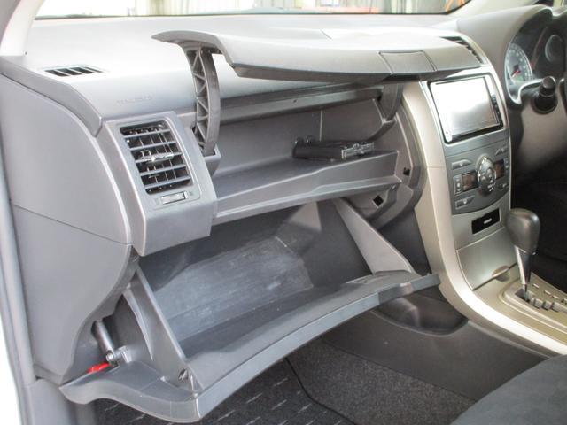 車の中をスッキリに!小物の整理にピッタリの大型収納スペースも多数有ります♪♪