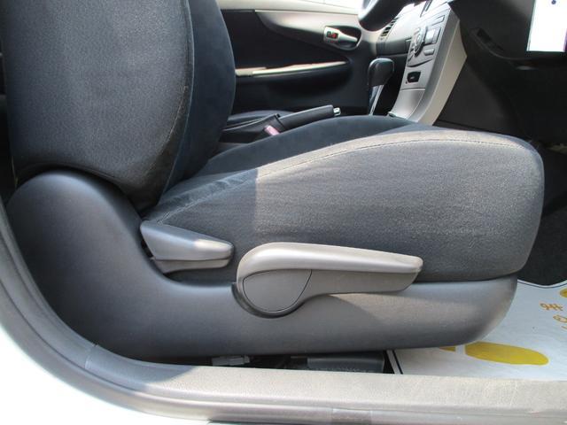 運転しやすい高さに調節出来るシートリフター付き!小柄な方でも安心して運転できます♪♪