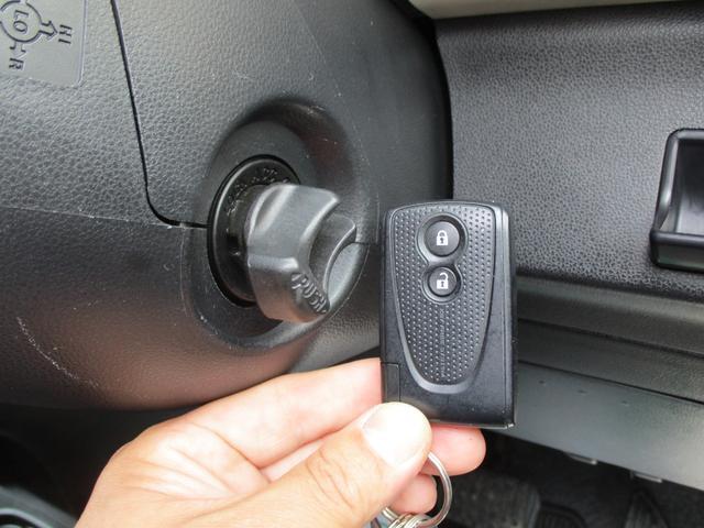 鍵はバックやポケット内でも大丈夫!キーを挿さずにエンジン始動!スマートキー付き!便利です♪♪