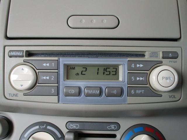14c-four 4WD 走行40020Km 純正オーディオ キーレス プラズマクラスター(10枚目)