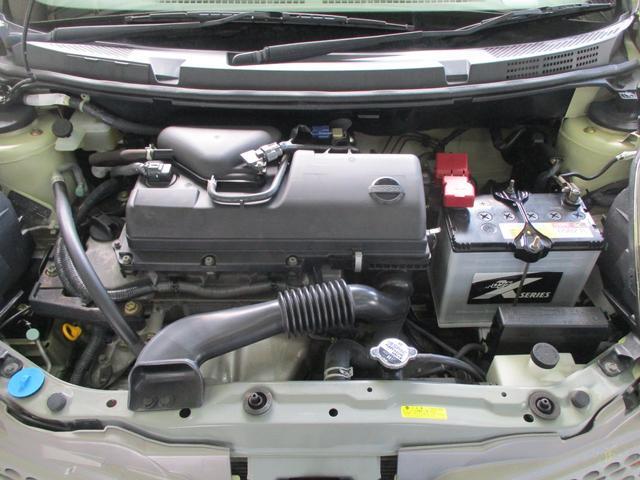 14c-four 4WD 走行40020Km 純正オーディオ キーレス プラズマクラスター(30枚目)