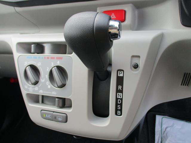 X SAIII 衝突軽減ブレーキ アイドリングストップ LEDライト オートハイビーム コーナーセンサー 電動格納ミラー 純正オーディオ キーレス(15枚目)