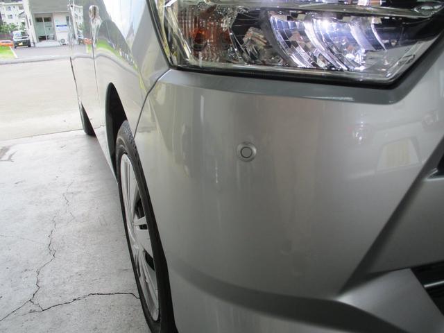 X SAIII 衝突軽減ブレーキ アイドリングストップ LEDライト オートハイビーム コーナーセンサー 電動格納ミラー 純正オーディオ キーレス(25枚目)