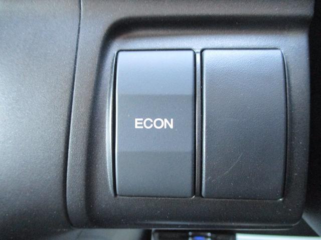 走行性能を維持したまま燃費向上をサポートしてくれるECONモード付き!