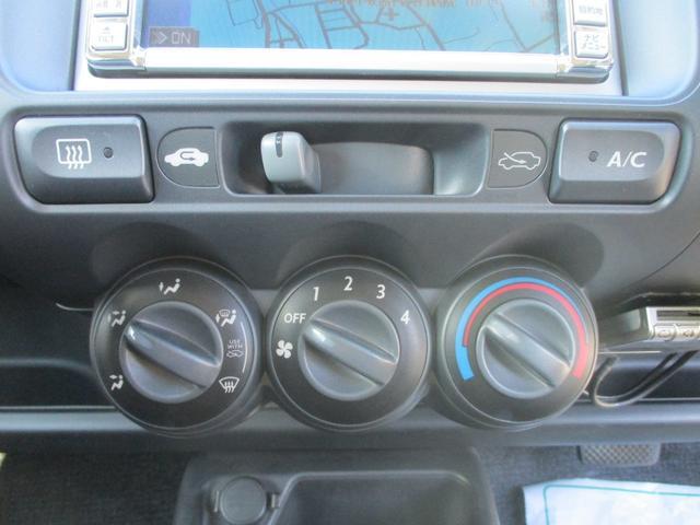 操作簡単なダイヤル式エアコン!冷風、温風も販売前の入念な点検済み!ご安心くださいませ。