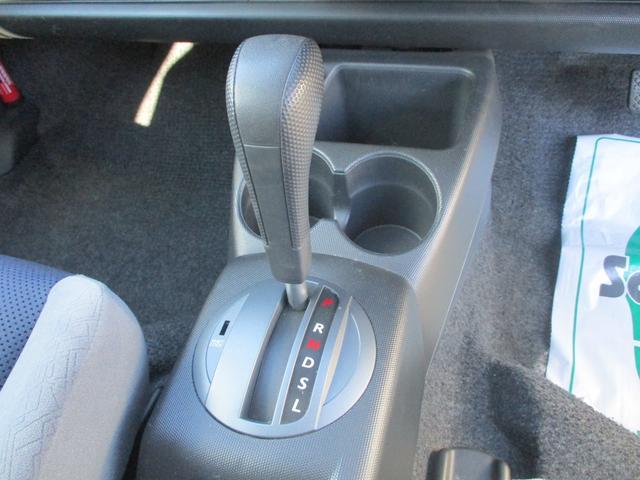 燃費も高評価のCVT搭載車♪当社整備士による入念な試運転済み!ご安心くださいませ。