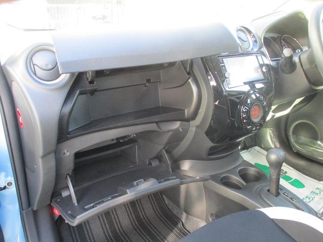 車の中をスッキリに!小物の整理にピッタリの収納スペースも多数有ります♪♪
