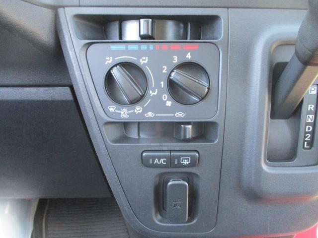 DX SAIII 走行4616Km 4WD 衝突軽減ブレーキ LEDヘッドライト パワーウィンドウ オートライト アイドリングストップ キーレス 車検4年10月まで(14枚目)