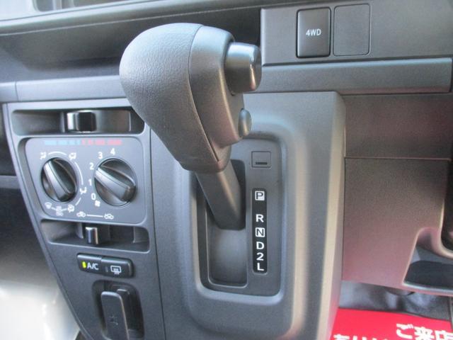 DX SAIII 走行4616Km 4WD 衝突軽減ブレーキ LEDヘッドライト パワーウィンドウ オートライト アイドリングストップ キーレス 車検4年10月まで(15枚目)