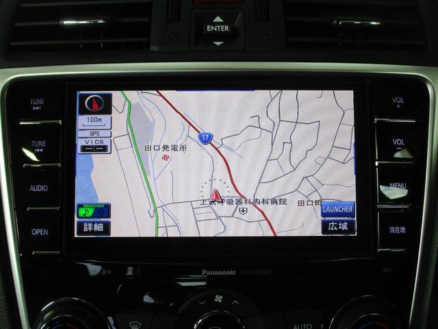2.0GTアイサイト 4WD 走行44043Km ナビ バックカメラ ETC フルセグTV 衝突軽減ブレーキ 黒革シート シートヒーター パワーシート コーナーセンサー LEDヘッドライト スマートキー(10枚目)