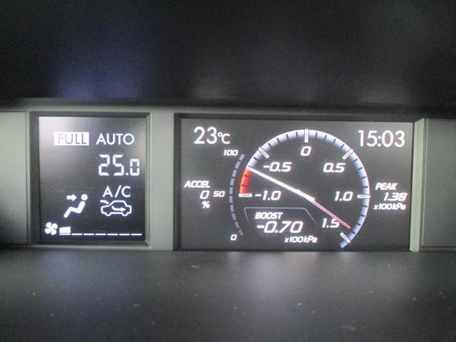 2.0GTアイサイト 4WD 走行44043Km ナビ バックカメラ ETC フルセグTV 衝突軽減ブレーキ 黒革シート シートヒーター パワーシート コーナーセンサー LEDヘッドライト スマートキー(18枚目)
