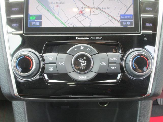 2.0GTアイサイト 4WD 走行44043Km ナビ バックカメラ ETC フルセグTV 衝突軽減ブレーキ 黒革シート シートヒーター パワーシート コーナーセンサー LEDヘッドライト スマートキー(19枚目)