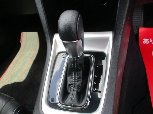 2.0GTアイサイト 4WD 走行44043Km ナビ バックカメラ ETC フルセグTV 衝突軽減ブレーキ 黒革シート シートヒーター パワーシート コーナーセンサー LEDヘッドライト スマートキー(20枚目)