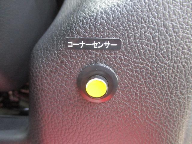 2.0GTアイサイト 4WD 走行44043Km ナビ バックカメラ ETC フルセグTV 衝突軽減ブレーキ 黒革シート シートヒーター パワーシート コーナーセンサー LEDヘッドライト スマートキー(26枚目)
