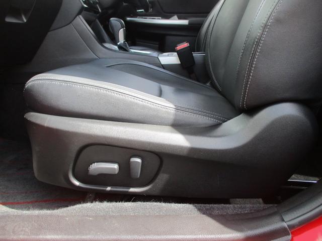 2.0GTアイサイト 4WD 走行44043Km ナビ バックカメラ ETC フルセグTV 衝突軽減ブレーキ 黒革シート シートヒーター パワーシート コーナーセンサー LEDヘッドライト スマートキー(34枚目)