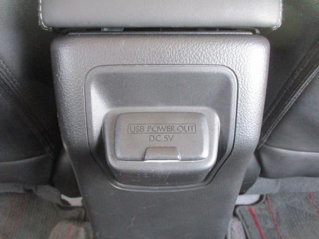 2.0GTアイサイト 4WD 走行44043Km ナビ バックカメラ ETC フルセグTV 衝突軽減ブレーキ 黒革シート シートヒーター パワーシート コーナーセンサー LEDヘッドライト スマートキー(36枚目)