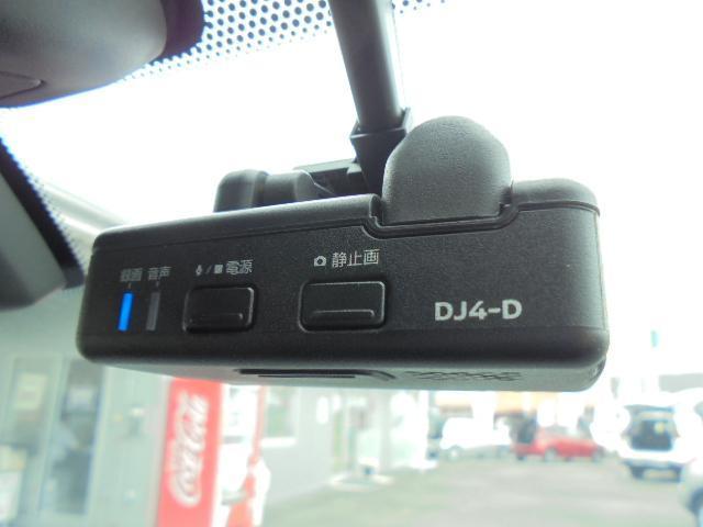 20Xi 2列 4WD プロパイロット(8枚目)