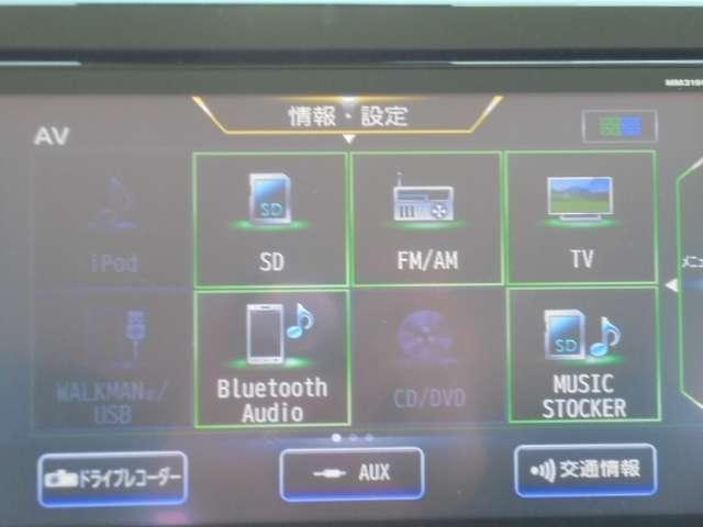 660 X アラウンドビューモニター ナビ取付PKG(8枚目)