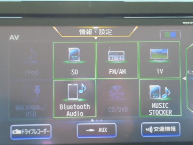 660 X アラウンドビューモニター ナビ取付PKG(39枚目)