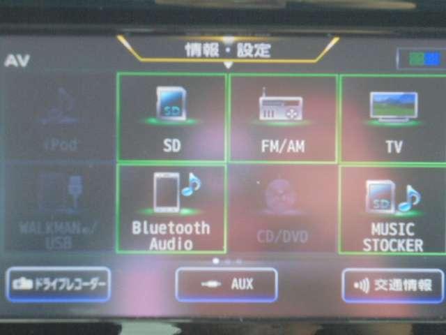X Vセレクション アラウンドビューモニター ナビ取付PKG(9枚目)