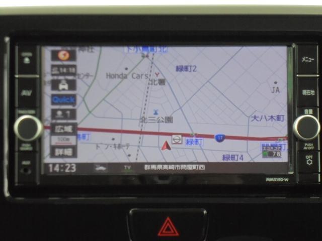 X Vセレクション アラウンドビューモニター ナビ取付PKG(34枚目)