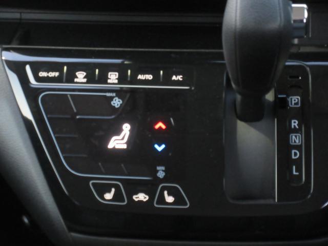 ハイウェイスター X *4WD* ナビ取付PKG アラウンドビューモニター(37枚目)