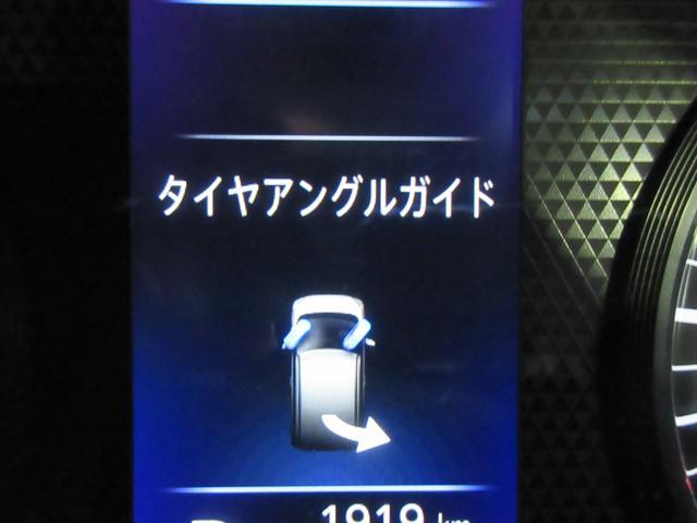 ハイウェイスター X *4WD* ナビ取付PKG アラウンドビューモニター(45枚目)