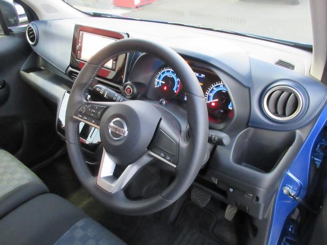 ハイウェイスター X *4WD* ナビ取付PKG アラウンドビューモニター(54枚目)