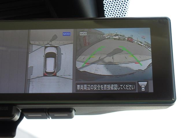 X ツートーンインテリアエディション e-POWER アラウンドビューモニター プロパイロット(54枚目)