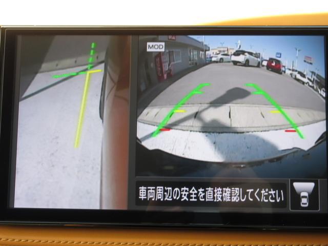 X ツートーンインテリアエディション e-POWER プロパイロット アラウンドビューモニター(43枚目)