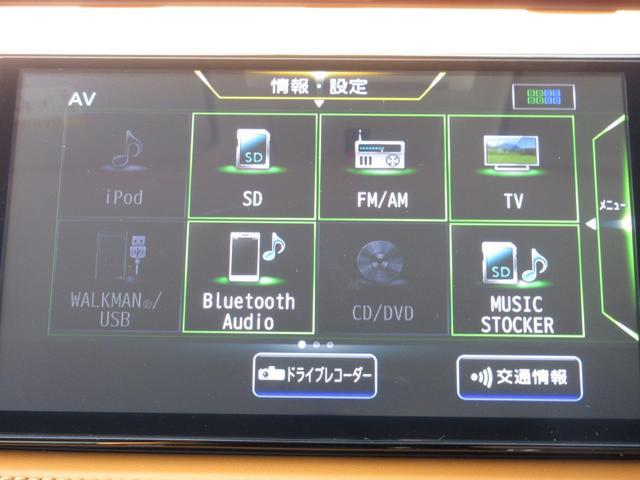 X ツートーンインテリアエディション e-POWER プロパイロット アラウンドビューモニター(44枚目)