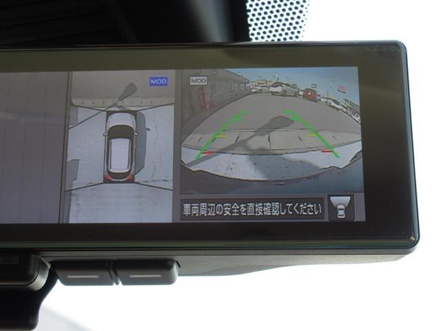 X ツートーンインテリアエディション e-POWER プロパイロット アラウンドビューモニター(55枚目)