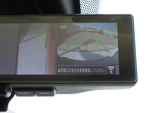 X ツートーンインテリアエディション e-POWER プロパイロット アラウンドビューモニター(56枚目)