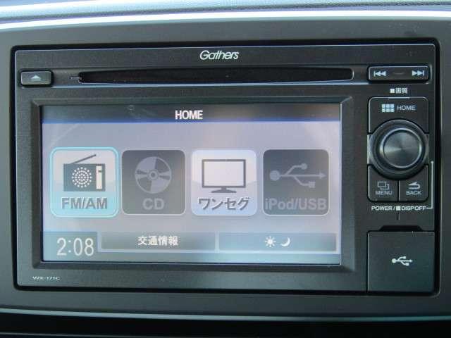 ホンダ N-ONE G 当社デモカー 3年間保証付き