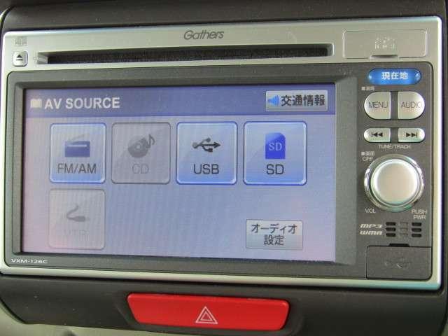 ホンダ N BOX G・Lパッケージ ワンオーナー 両側電動SD 純正ナビ