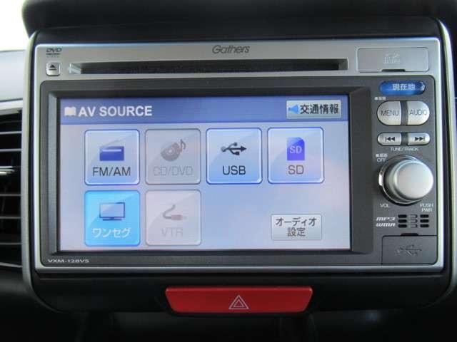 ラジオはもちろん、ワンセグTV視聴、CD・DVD再生機能等をご利用いただけます!